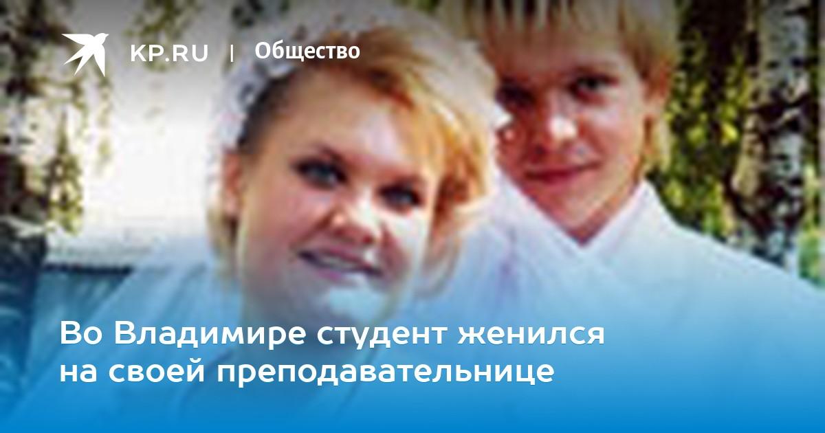 Два студента с преподавательницей у неё дома