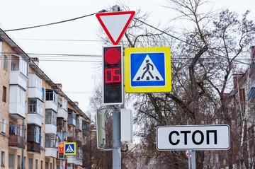 Два светофора на перекрестках в Орле заработали по-новому