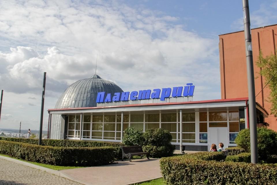 Пермский планетарий возобновляет свою работу после долгого карантина.