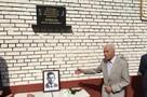 В Москве открыли мемориальную доску легендарному разведчику Жоржу Ковалю