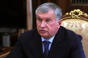 Игорь Сечин: «Благодаря самоотверженному труду сотрудников «Роснефть» занимает лидирующие позиции среди нефтедобывающих компаний в мире»