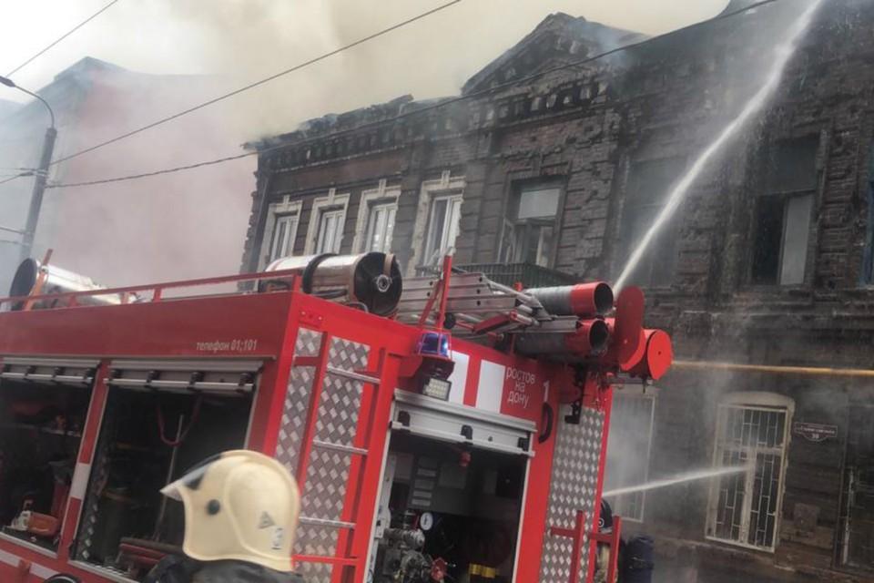 В центре Ростова вспыхнул пожар. Фото: ГУ МЧС по РО