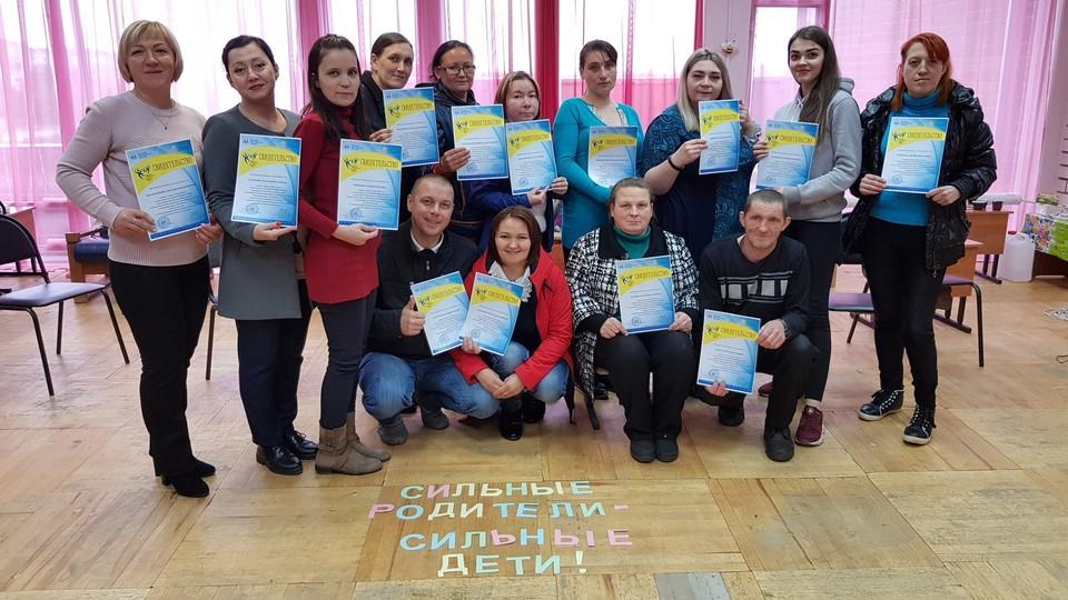 шанс семьям дарит проект «Родительский СОФТ». Фото: УФСИН по Мурманской области