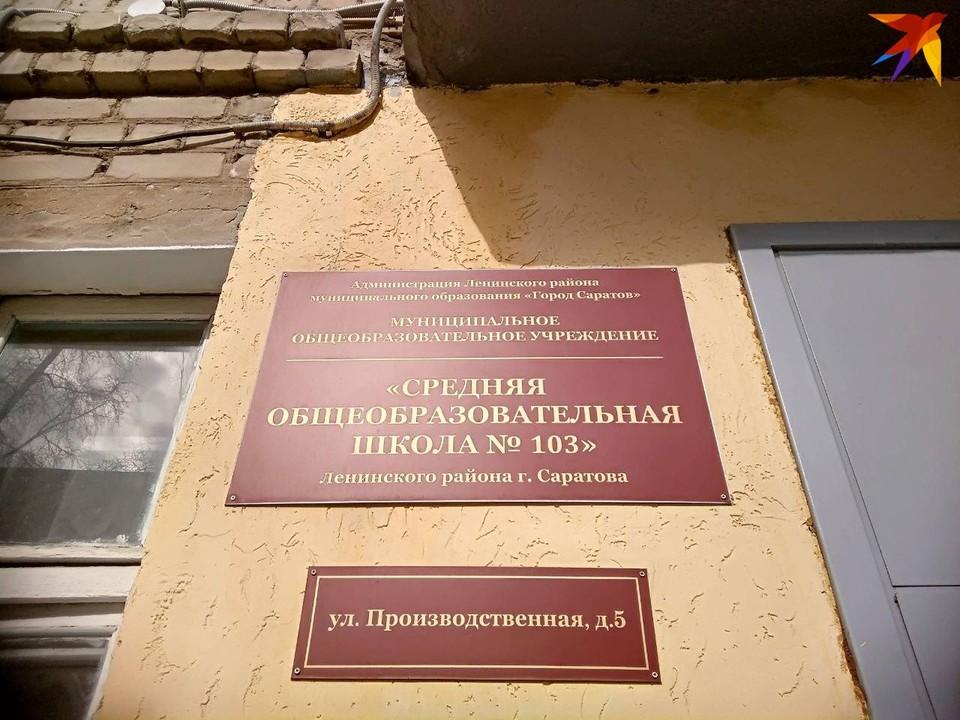 Коронавирус найден в четырех школах Саратова