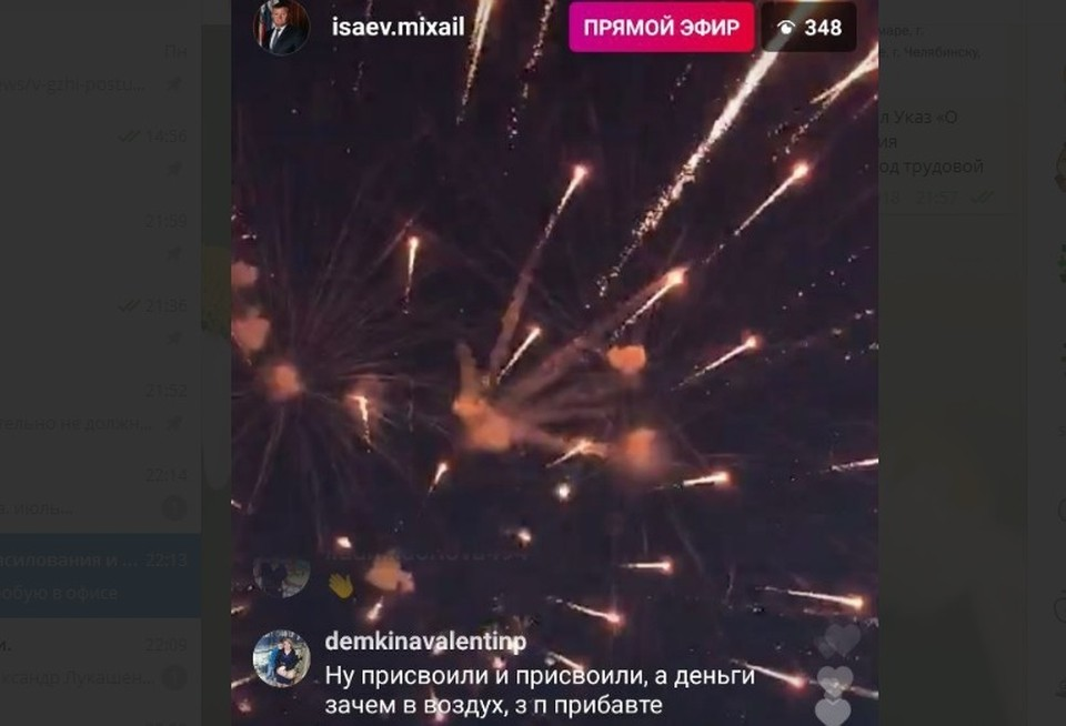 В Инстаграме мэра показали салют саратовцам, которым нельзя собираться на праздник