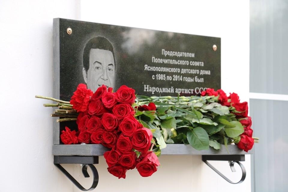 В Тульской области открыли мемориальную доску Иосифу Кобзону
