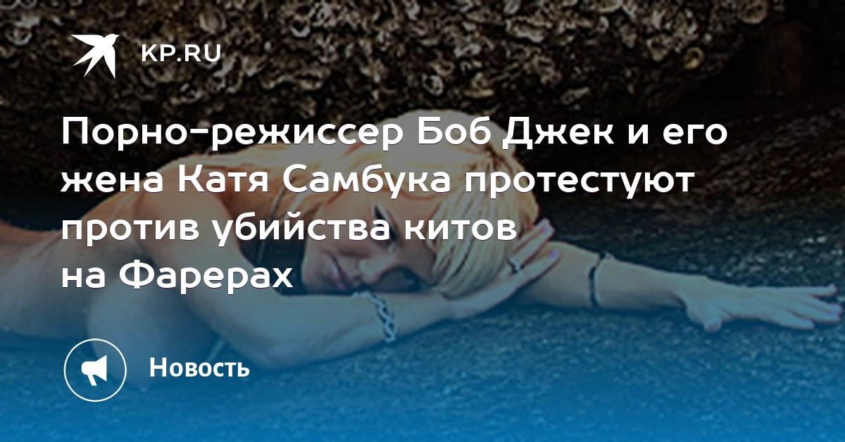 bob-dzhek-i-yulya-porno-volgograda