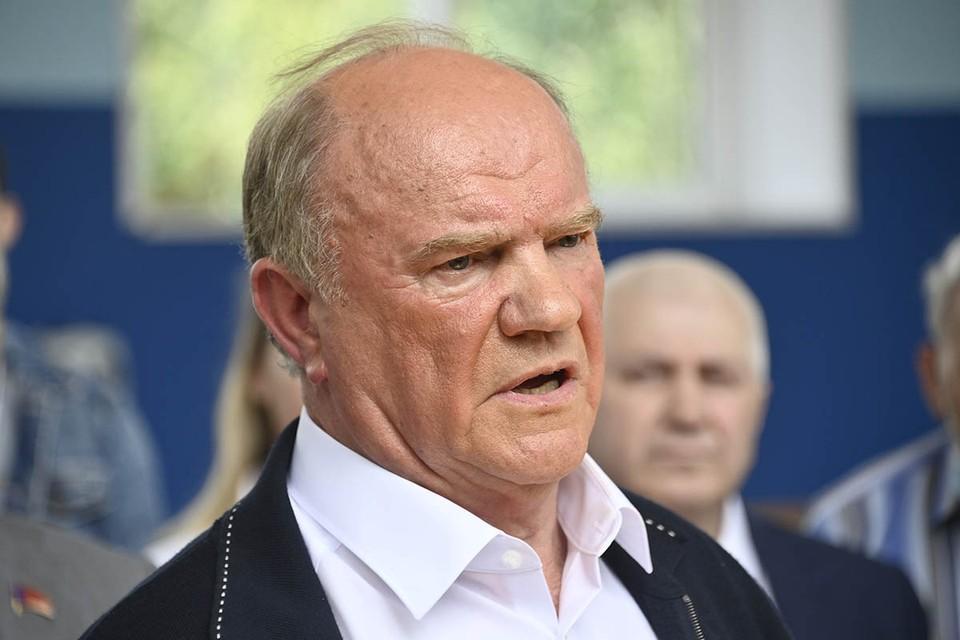 Лидер КП РФ заявил в беседе с обозревателем KP.RU Александром Гамовым, что «виновных поставят на место»