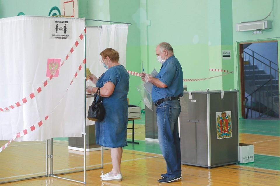 Голосование в Красноярском крае 13 сентября 2020