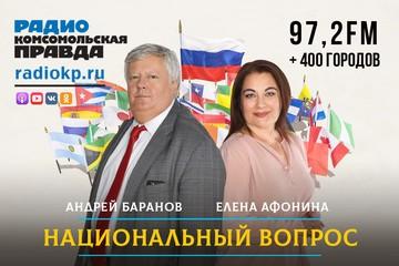 «Поглощения не будет». Кто боится интеграции России и Белоруссии