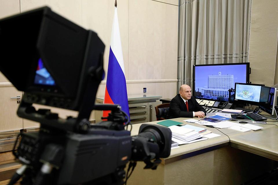 По словам Михаила Мишустина, регионы готовы к лечению пациентов с коронавирусом. Фото: Дмитрий Астахов/POOL/ТАСС