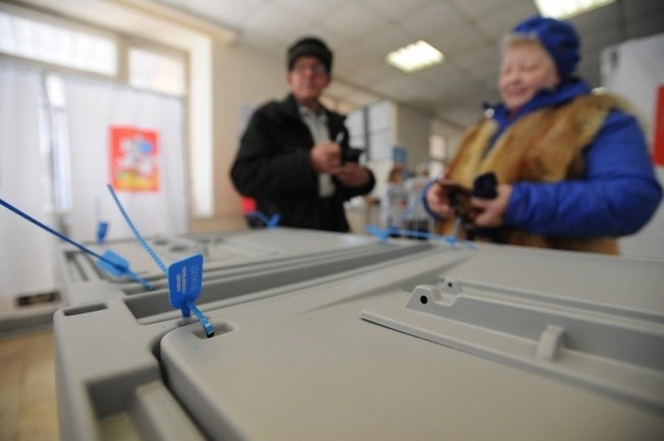 11-13 сентября в Коим прошли выбор в Госсовет. Вчера Избирком объявил предварительные итоги