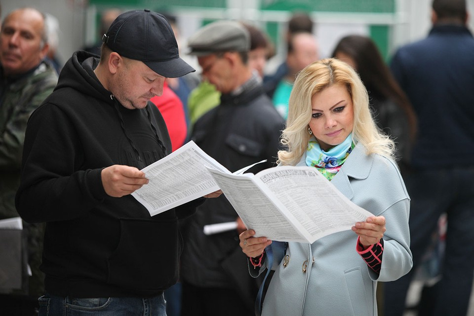В России кардинальным образом реформируют службу занятости. Такие предложения будут рассмотрены Госдумой этой осенью.
