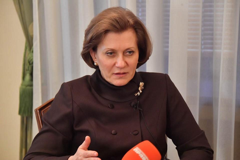 Во вторник на заседании президиума РАН одним из главных был доклад главы Роспотребнадзора Анны Поповой.