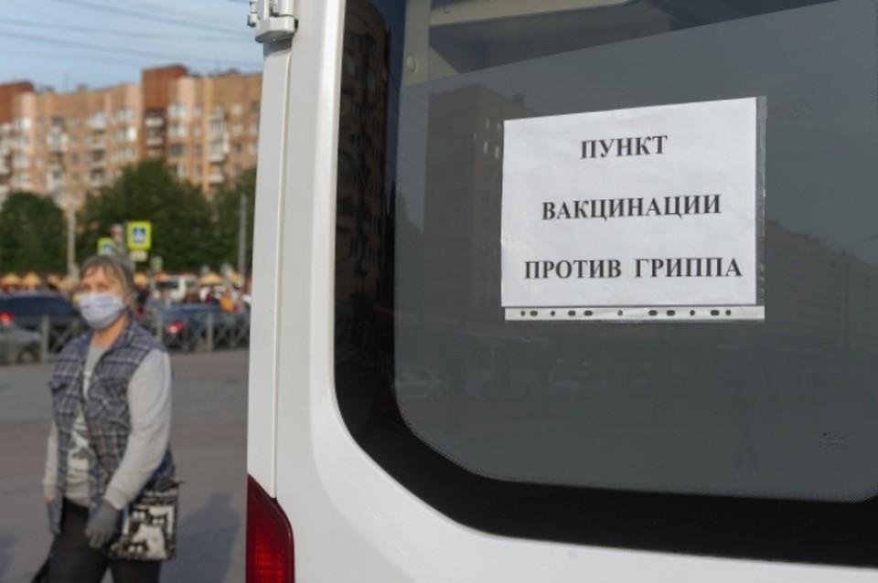 Новокузнечан будут прививать от гриппа на парковках у торговых центров