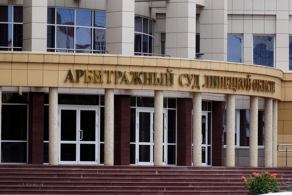 В Арбитражный суд с заявлением обратилась прокуратура Советского района Липецка