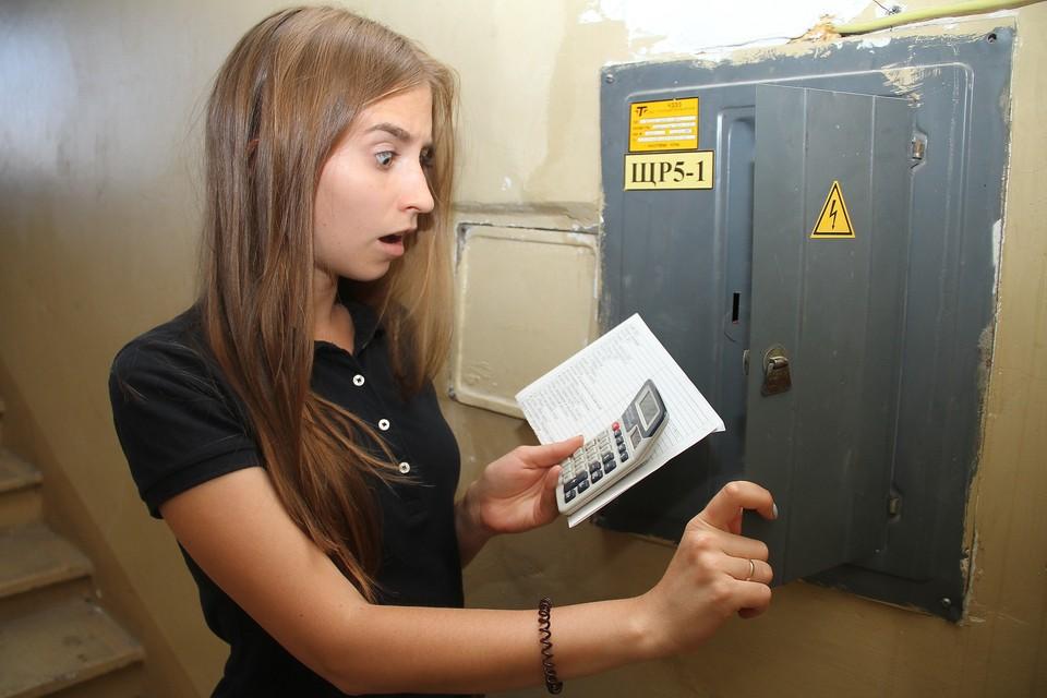 Выясняем, кому в Ростове-на-Дону не повезет 16 сентября, потому что не будет электричества.