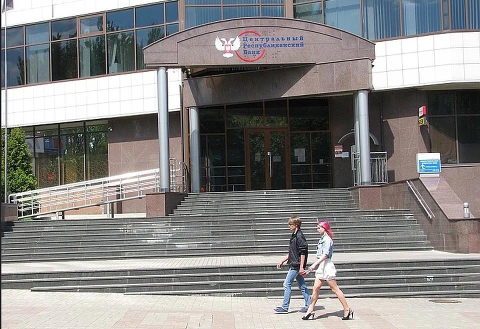 ЦРБ ДНР облегчает предпринимателям жизнь в условиях пандемии