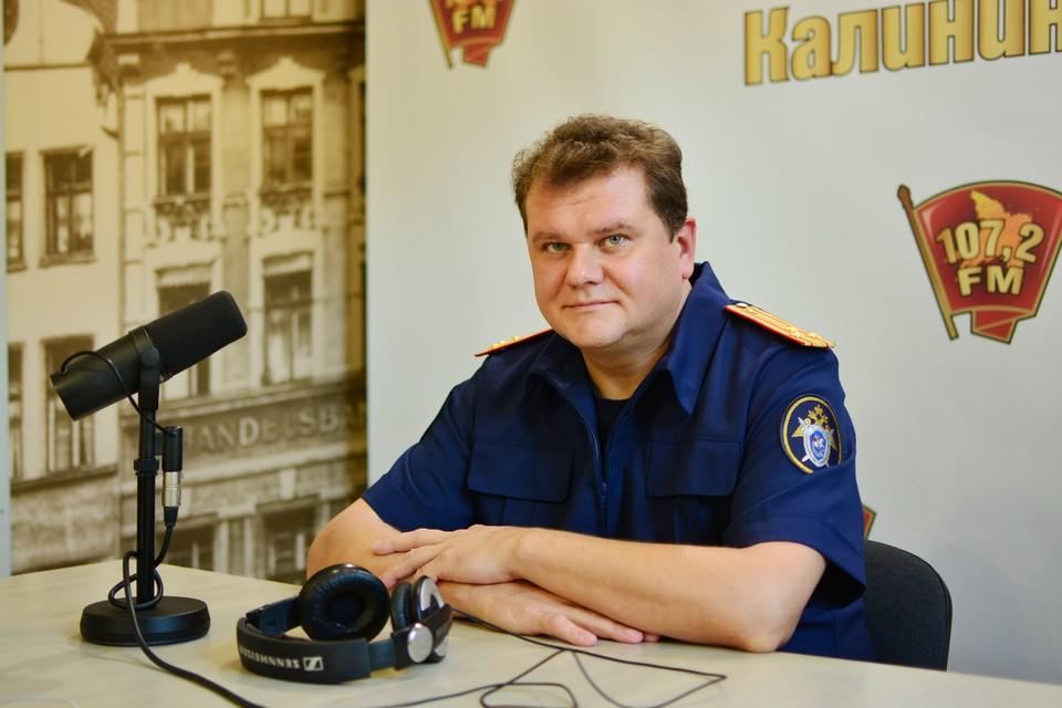 Говорит Калининград. Дмитрий Бочаров