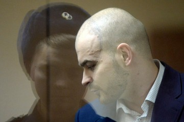 «Простите меня!»: Неонацист Тесак найден мертвым в камере-одиночке