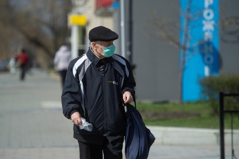 Будут ли штрафовать кузбассовцев старше 65 лет за нарушение самоизоляции