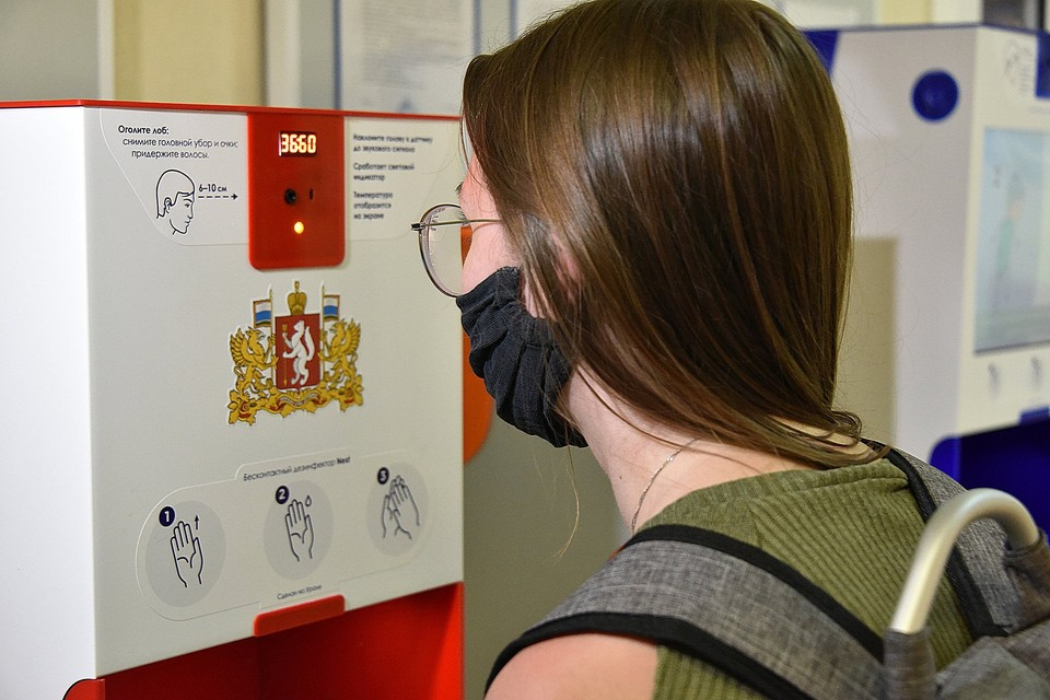 В восьми крупных школах Томска установлены стационарные тепловизоры.