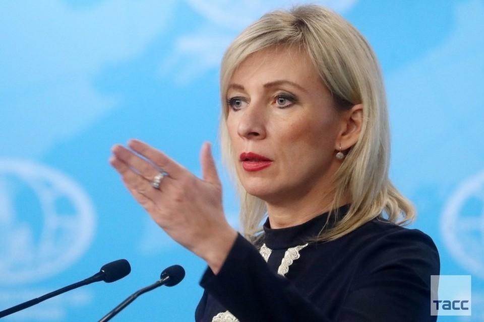 Захарова заявила, что Евросоюз вмешивается во внутренние дела Беларуси. Фото: ТАСС