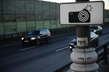 В Башкирии на дорогах появятся сотни новых видеокамер