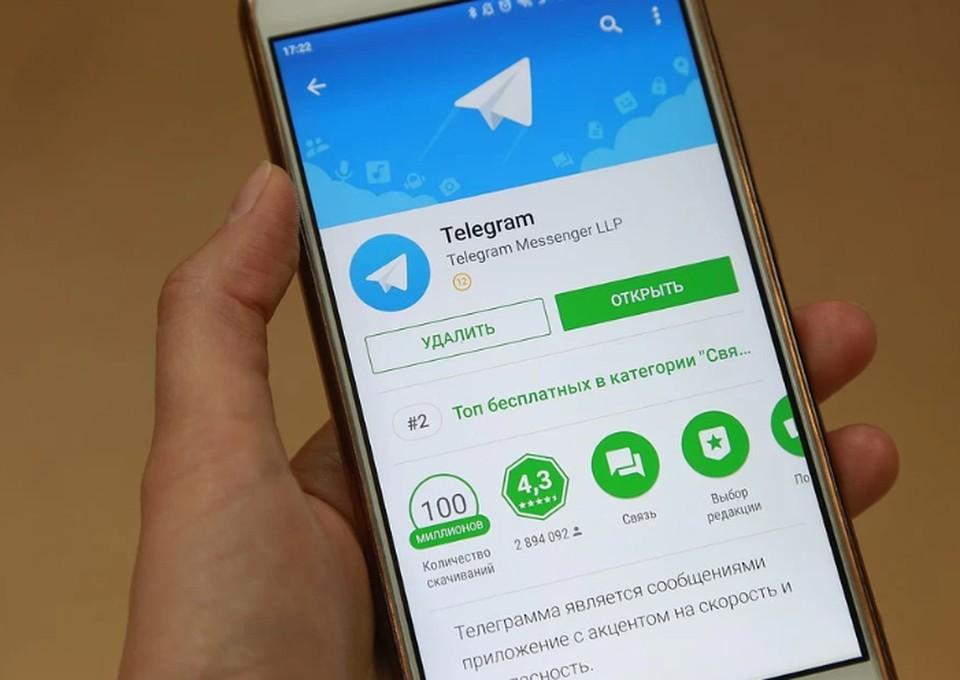 Сбои в Telegram: пользователи не могут подключиться к мессенджеру и отправить сообщение