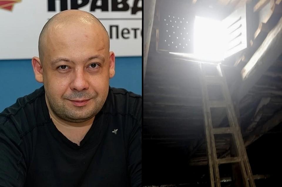 Алексей Герман-младший оказался жителем дома на Рубинштейна, с крыши которого упали руфер и его спутница. Фото: Олег ЗОЛОТО / facebook.com/alekseigermanjr