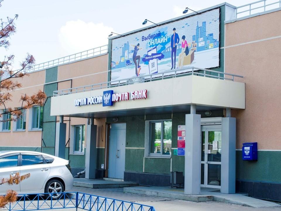 В Хабаровске почтовые отделения работают по выходным