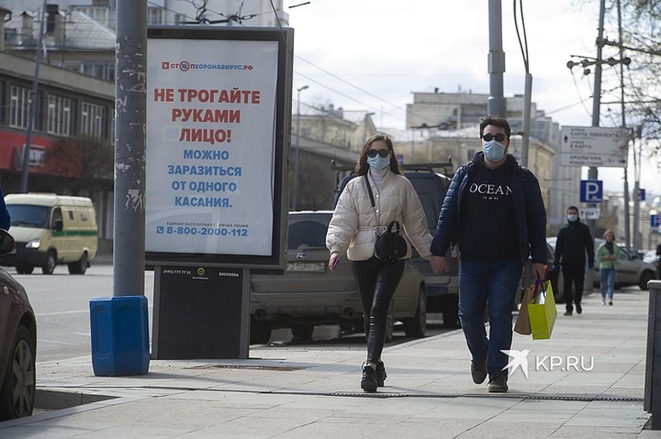 Россиянам напомнили о важности ношения масок