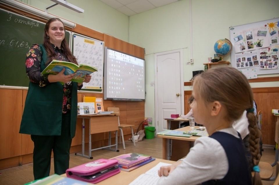 Крымские учителя получат 259 миллионов рублей надбавками.