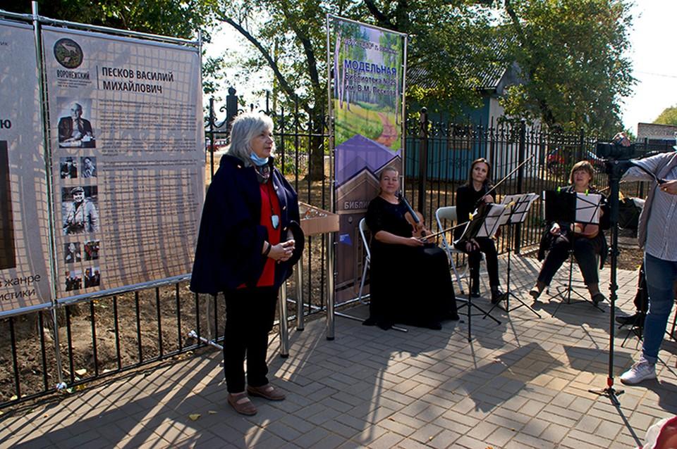 фото с сайта Воронежского заповедника им. В.М. Пескова