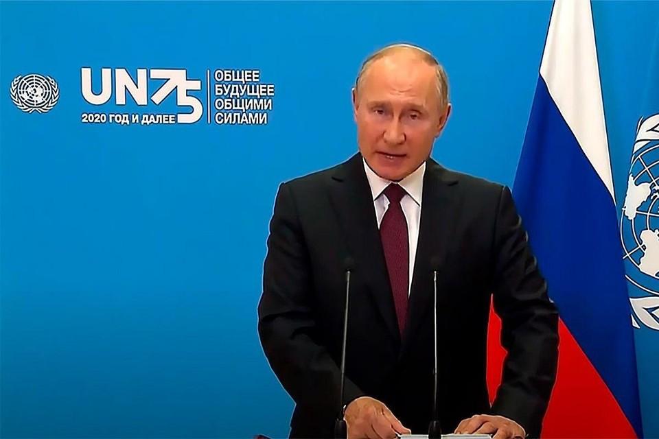 Путин в ООН предложил создать соглашение о запрете на размещение оружия в космосе