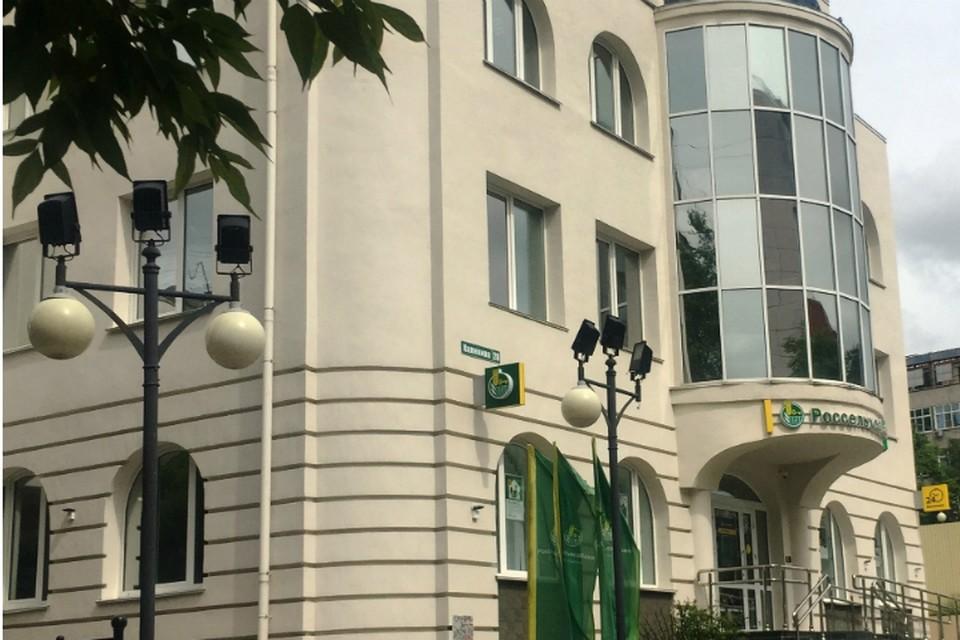 Корпоративный кредитный портфель Хабаровского регионального филиала РСХБ преодолел отметку в 18 миллиардов рублей