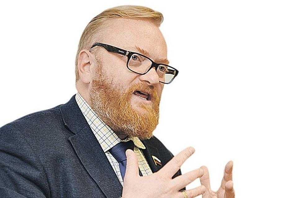 Виталий Милонов раскритиковал эмодзи с бородатой женщиной