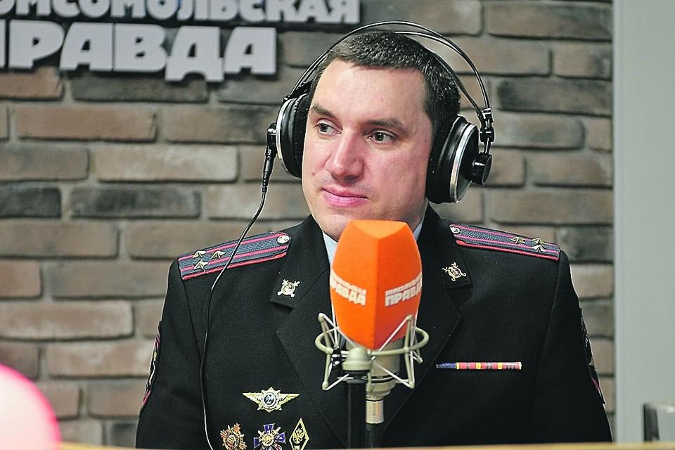 Заместитель начальника отдела ГУОБДД МВД России полковник полиции Сергей Хранцкевич