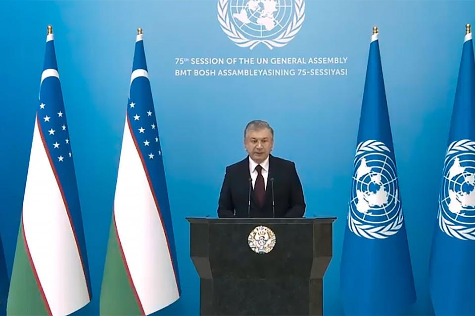 Президент Узбекистана Шавкат Мирзиёев выступил на площадке Генеральной ассамблеи Организации Объединенных Наций