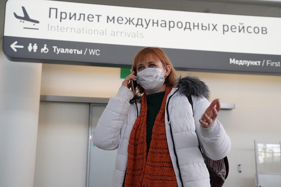 В России изменились правила для тех, кто возвращается с зарубежных курортов