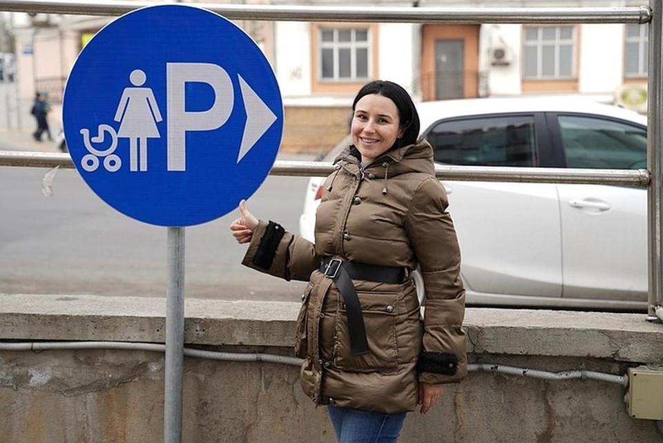 В России хотят организовать спецпарковку для беременных. Фото: Александр Ратников