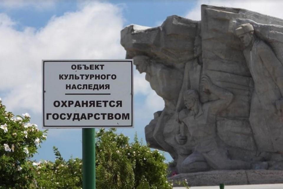 «Комсомолка» вспоминает девять объектов культурного наследия Крыма, которые годами не могут привести в должный вид. Фото: пресс-служба Министерства культуры Крыма