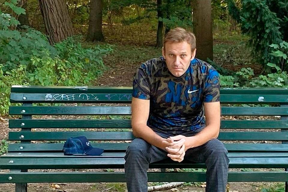 Алексей Навальный выписывается из клиники Шарите