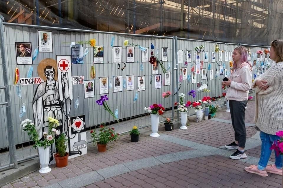 На Малой Садовой демонтируют стену памяти медикам, умерших от коронавируса.