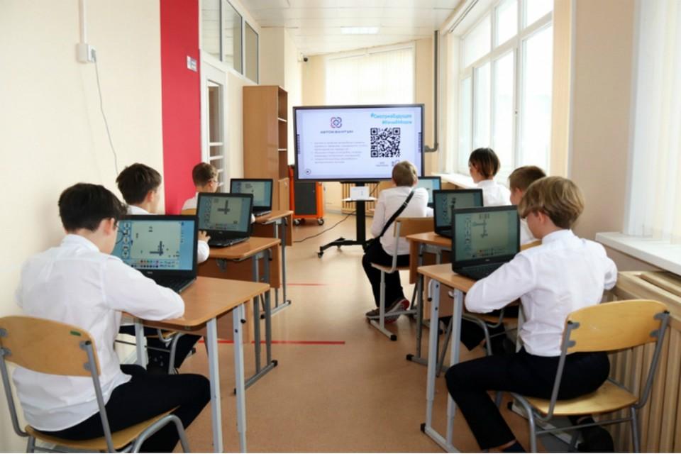 В Хабаровске открыли второй детский технопарк «Кванториум»