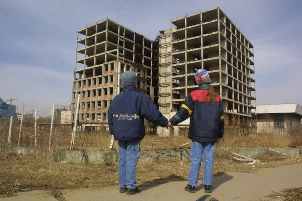 В Кузбассе начались выплаты обманутым дольщикам