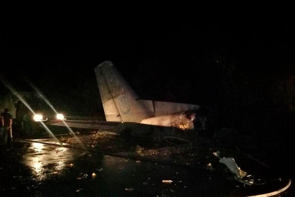 Самолет Ан-26 потерпел крушение в Харьковской области. Фото: полиция Харькова.