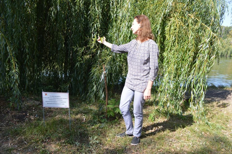 Наталья Балабенко показала ивушки «Комсомолки»