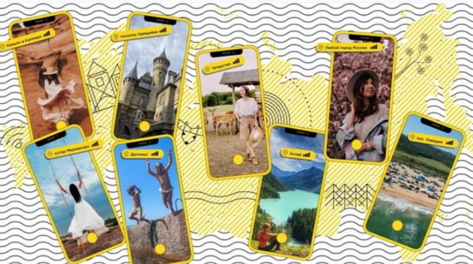 Мы спросили у блогеров и любителей часто путешествовать, как и где они провели свое лето.