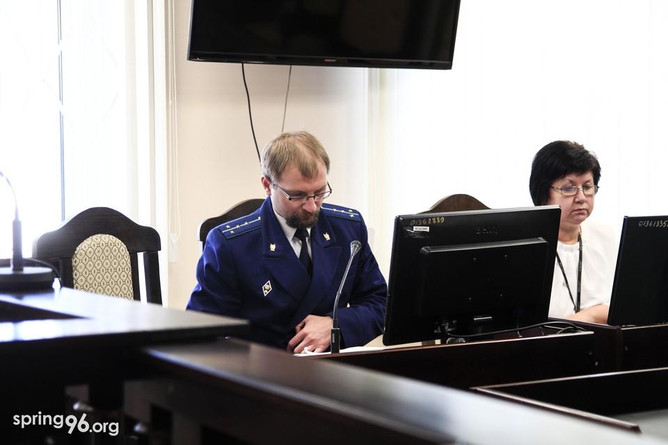 Государственный обвинитель Сергей Габрукович. Фото: spring96.org